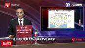 最新!广西玉林市突发5.2级地震,凌晨还将有余震?真相来了