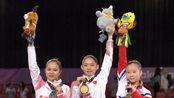 【2018年印尼雅加达亚运会】体操单项决赛第一天,中国队刘婷婷罗欢摘得高低杠前二、邓书弟高分收获吊环金牌
