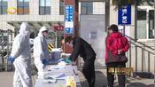 潍坊综合保税区:企业复工促经济 防疫先行保安全