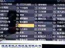 星城卫视8000hd网络高清机视频效果.www.xingchengtv.com