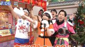 Misaki 唱聖誕歌