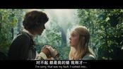 《沉睡魔咒》1男1女 2人 英语配音 视频素材 消音素材(5)