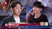 """娱乐星天地20170720张艺兴跨界配音 黄磊传授经验""""真假莫辨"""" 高清"""