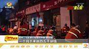 郑州开了家爱心粥屋,免费为环卫工提供早餐,如此善举只为-都市一时间-都市1时间