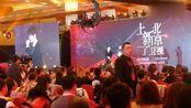蔡徐坤官宣加盟2019年北京卫视春晚,希望跟大家一起传播正能