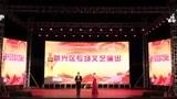"""新兴区庆祝改革开放四十周年暨第十三届七台河之夏""""城市之光""""演出"""