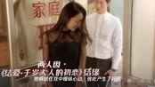 李嘉铭刘泳希高调公开恋情,加盟《婚前21天》,甜蜜CP因戏结缘