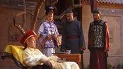 康熙王朝:康熙派人暗中处理周云龙,不动声色挽回自己的错误