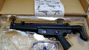 【战术陈皮】当生命受到威胁,你别无选择 锦明2代MP5水弹玩具简单开箱上手