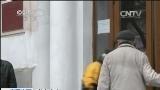[视频]民调显示超9成人支持克里米亚入俄