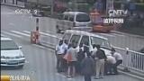 [第一时间]危机现场 广西柳州:小孩被压车底 众人抬车救人