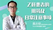 肝肾功能 乙肝五项检查报告解读