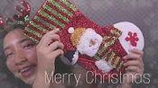 【Clareee】????圣诞节助眠????快速触发(2019年12月24日9时2分)