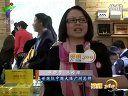 视频: 广州市德圣广告有限公司——盖世国际排毒养生集团(香港)有限公司