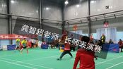 长沙师范第五届教职工羽毛球赛表演赛 龚智超、刘桂平vs丁耀东、李学全