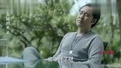人民的名义:高小琴私自拟定大风厂股权和解合同,结果得罪赵瑞龙