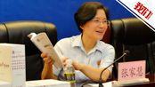 海南省高院副院长张家慧涉嫌受贿被批准逮捕 家庭资产18亿