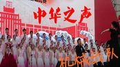 [和万士] 西安交大中华之声机械战队组曲——《风采交大》