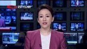 [四川新闻]广元市人大常委会副主任、剑阁县委书记向永东主动投案 配合纪律审查和监察调查