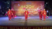 12《山里的人乐得好潇洒》江西省赣州市安远县-官溪老年体协队