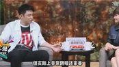 娱乐:黄景瑜家暴传闻愈演愈烈,王雨馨有图有真相,工作室声明漏