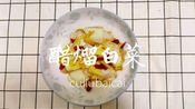 酸辣可口的醋熘白菜,能多吃一碗饭!