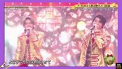 King & Prince「シンデレラガール」 CDTV2019年12月23
