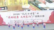 广场舞大赛,欢乐渔鼓,复赛参赛队鄂西社区舞蹈队