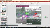 道路立交规划与设计(道路立交 路基 基坑 挡土墙 人行道 道路标志 非机动车道 DPX 视频课程 规范)