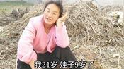 湖北襄阳:21岁农村媳妇娃子9岁,一天只用几块钱,每天吃的啥?
