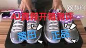 耐克Aj11开箱 air jordan11酷灰莆田鞋比拼正品 真假对比测评 区别在哪 椰子350 椰子500 椰子700 aj3 aj1 aj 13欧文系列