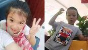 【江西】吉安两姐弟失踪月余 警方悬赏5万征集线索