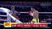 解放军拳王周志鹏1分钟击倒日本拳手,中野龙一瘫坐在地心服口服