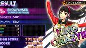 【PS4】P4D 音乐影片DLC《SNOWFLAKES (NARASAKI Remix)》30%+KZ 女神异闻录4:通宵热舞