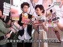 《爱的面包魂》香港宣传 陈汉典面对吻戏十分紧张 有声小说下载[www.52txs.com]提供.