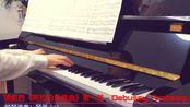 "【钢琴】德彪西《阿拉伯风格曲》第一首-琴师小K演奏 ""Debussy: Arabesque No.1"" - Piano by KYOWAI"