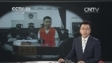 [视频]广东茂名:23人涉黑案今日继续审理