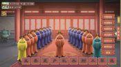 【宋太宗】皇帝成长计划2历史模式