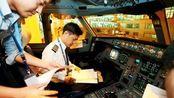 韩媒:因中国航司待遇优厚 五年来吸引八成韩国飞行员跳槽
