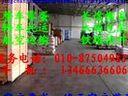 北京到镇江搬家公司Ψ直达Ψ87504985