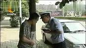 谭谈交通:不要扣分嘛,我是老板 CDTV-3《红绿灯》栏目