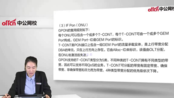 2020国家电网招聘考试-通信类-宽带接入技术-13