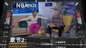 NBA2K20 终极联盟 不用氪金的2k玩法 雷霆重建开始 2021年签下字母哥 这年要夺冠