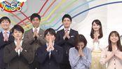 20200226 ZIP! 日本美味早餐介紹【日本早餐】【生肉】