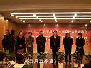 宜昌市第九届餐饮美食峰会