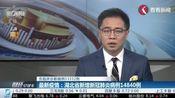 最新!湖北省新增新冠肺炎病例14840例,含临床诊断病例13332例