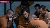 反贪风暴4:张智霖一句台词走红,而他客串不到3分钟成片中笑点