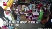 """湖北鄂州城管""""强抢""""商户商品?当事部门回应:只是暂扣"""
