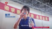 [内地广告](2020)康师傅矿+饮用水(16:9)