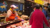 武汉市开展一个月专项检查 确保节日期间肉类质量安全